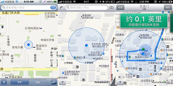 iOS 6 正式版简评