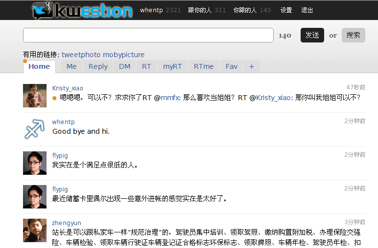 ajax的推ter客户端 kwestion