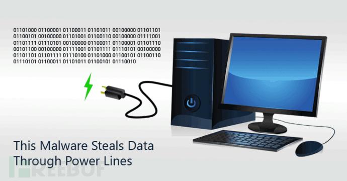 研究人员:黑客可以通过电源线从计算机窃取数据