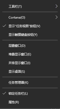 Windows 10 TH2到底更新了啥?最全日志来了