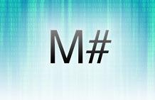 微软将推新编程语言M#:系统编程级别的C#