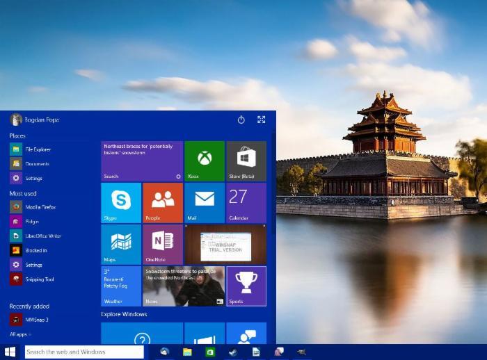 微软正在测试Windows 10激活服务