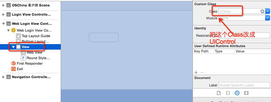 iOS中键盘自动隐藏