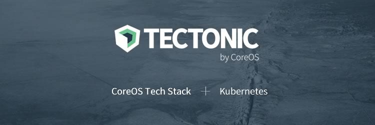 CoreOS 获得来自 Google 的 1200 万美元投资