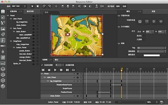 CocoStudio for MAC版本正式发布