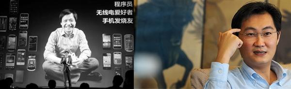 """""""反向""""看小米崛起:互联网手机不过如此"""