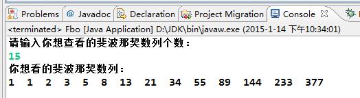 Java算法应用
