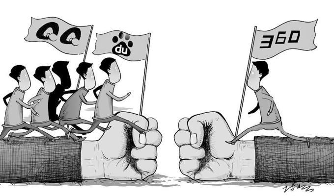 传百度将控股金山网络,结盟腾讯共抗360