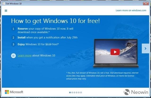Windows 10预定界面开始显示零售价格