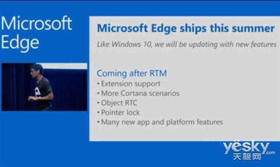 微软Edge浏览器将不再支持旧版插件