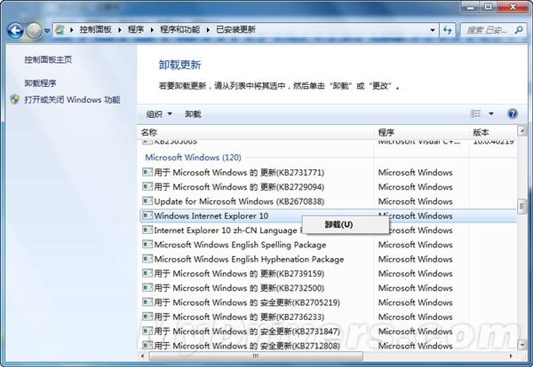 Windows 7的IE10预览版下载地址