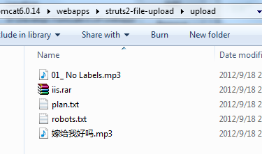 struts2单文件与多文件上传