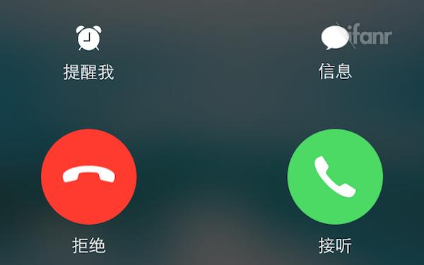 苹果发布 iOS 7.1:通话界面大变,iPhone 4 更流畅了