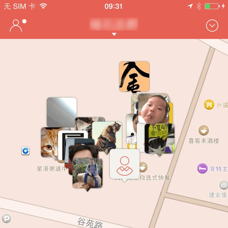 iOS开发之MKMapView的性能优化