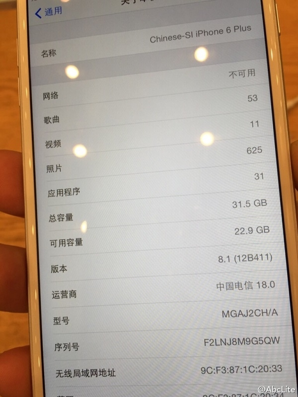 iPhone 6/6 Plus其实有32GB版本?!