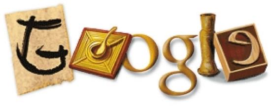权力的游戏:谷歌内部的性和政治