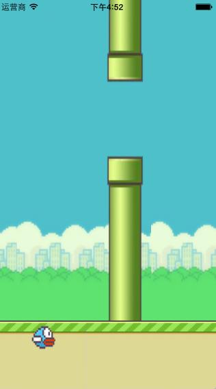 用Swift实现的FlappyBird小游戏