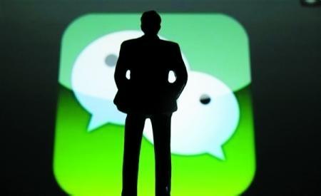 未来在哪?腾讯内部人士曝光微信商业走向和机会