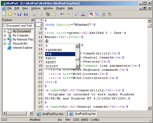 文本编辑软件 AkelPad