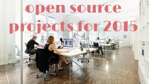 2015年值得参与的5个开源项目