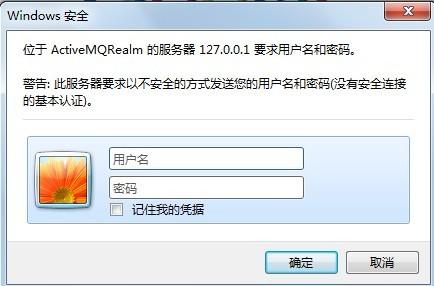 ActiveMQ 5.x 的安全配置 - chaun的个人空间