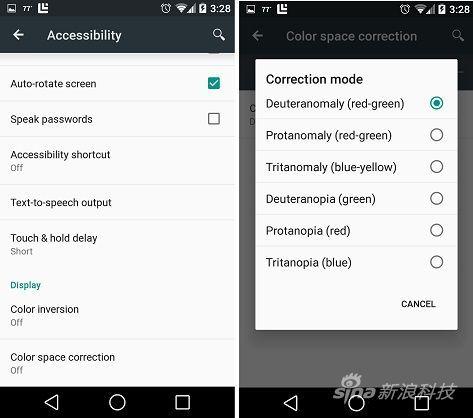 六个细节改变提升 Android L 用户体验