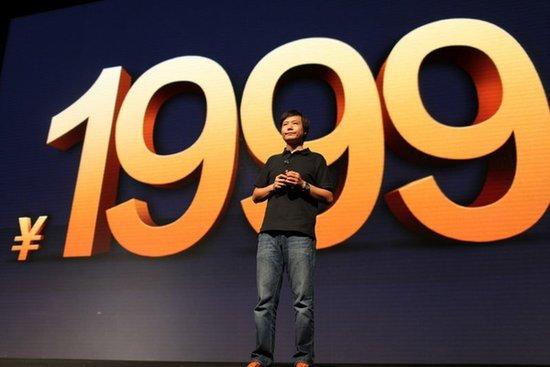 小米确认9月5日发布新品 米3与小米电视或将推出