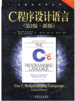 聊聊编程语言学习之路