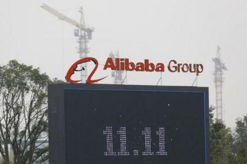 阿里有意出资4.6亿美元在韩国建100万平方米大楼
