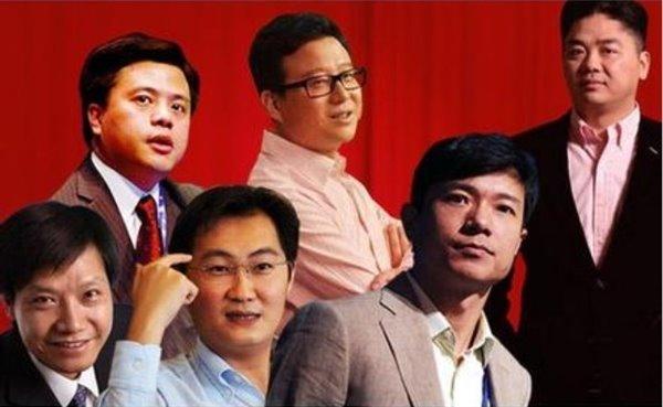 中国十大IT行业名校