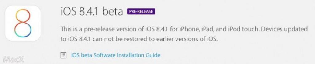 苹果向开发者发布 iOS 8.4.1 第一个测试版