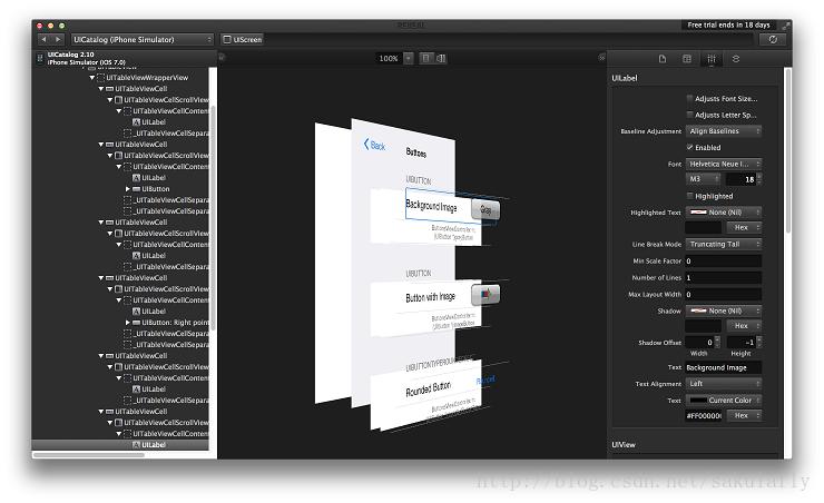 iOS真机UI调试利器:Reveal