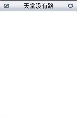 android弹出窗口的实现(PopupWindow)