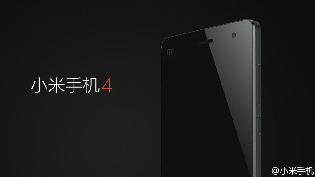 小米4手机正式发布:骁龙801四核 3GB内存