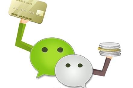 携程今天正式支持微信支付