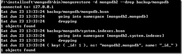 MongoDB 数据文件备份与恢复