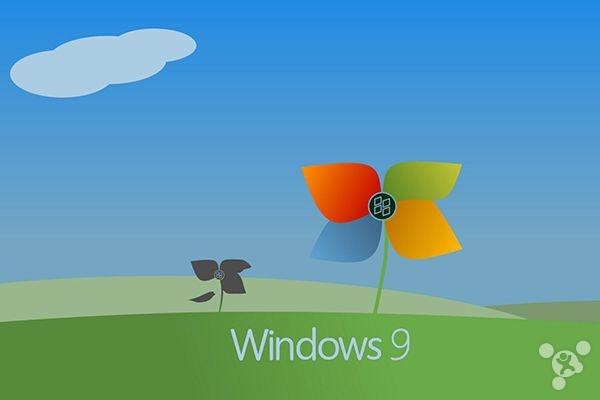 Windows 9可能将是最后独立Windows版本