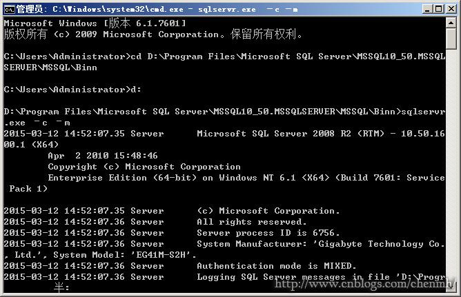 SQL Server 系统数据库恢复