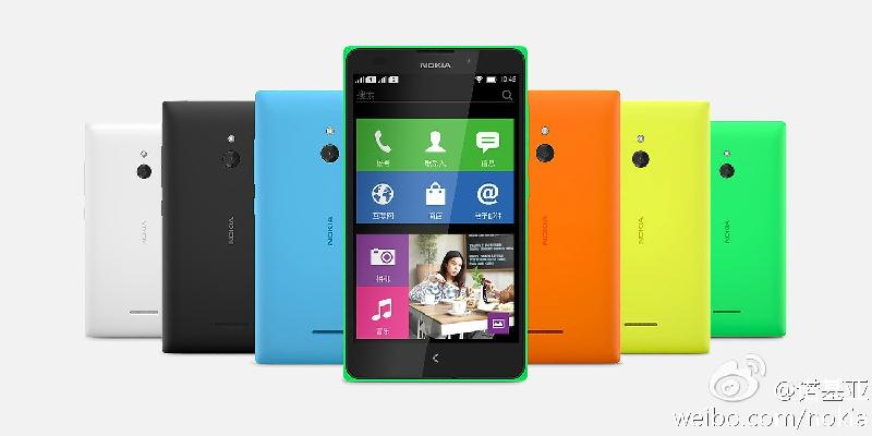 诺基亚大屏Android手机行货开卖:1099元