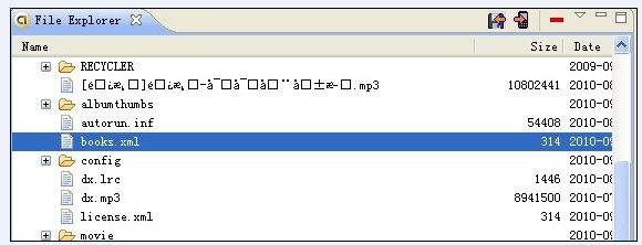 Android 中创建与解析XML的方法