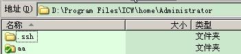 Windows 安装 Git