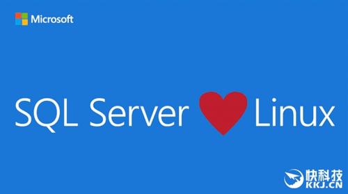 大爱微软!SQL Server正式登陆Linux