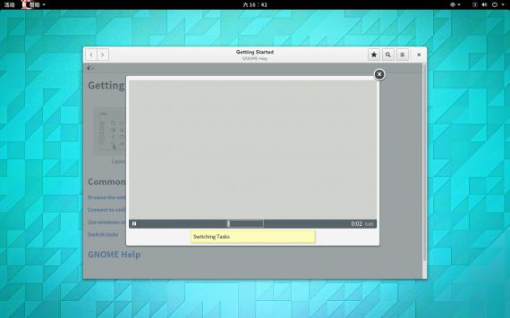 【高清截图】Gnome 3.14 试用截图