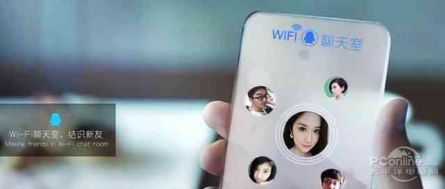 未来QQ长啥样?碉堡的腾讯QQ概念视频