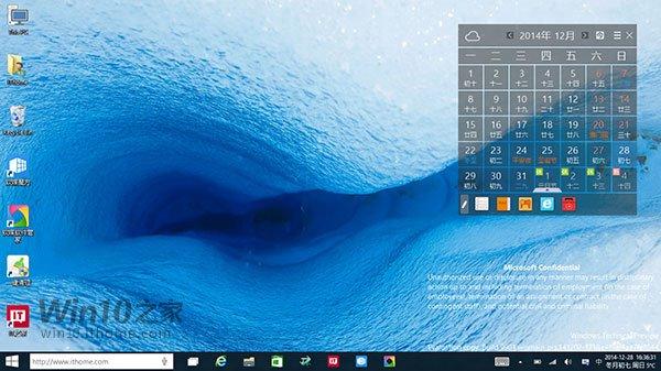 微软Win10会比Win7/Win8.1更好用吗?