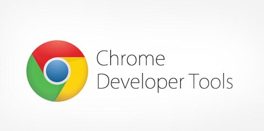 """你所不知道的10个""""Chrome开发者工具""""使用技巧"""
