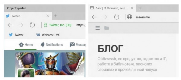 界面清爽:Spartan浏览器最新截图曝光