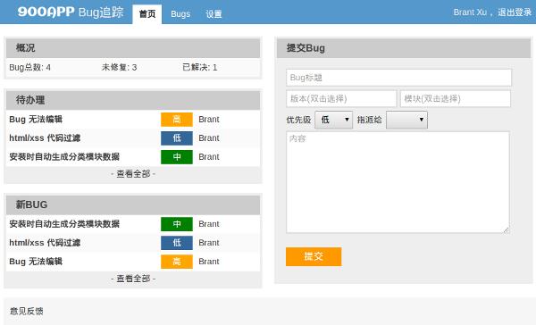 BugTrace : 开源缺陷跟踪软件
