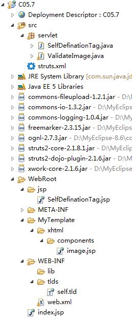 Struts2 自定义标签(JSP视图)实现图形验证功能
