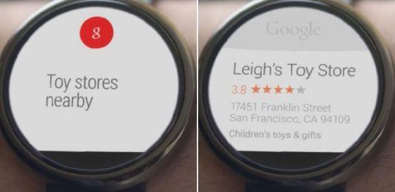 Android Wear深度解读:以通知为中心